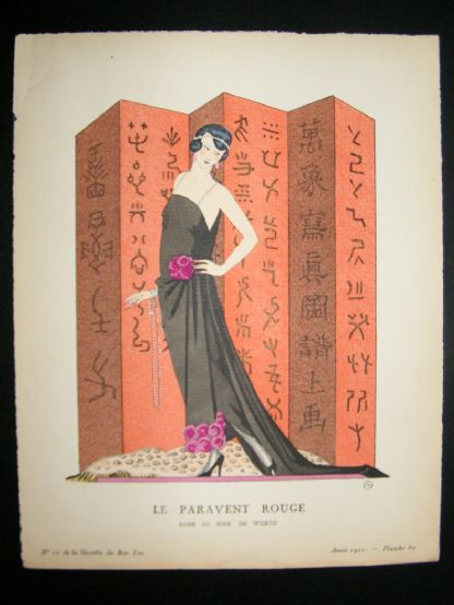 Gazette du Bon Ton by Barbier 1921 Art Deco Pochoir. La Paravent Rouge | Albion Prints